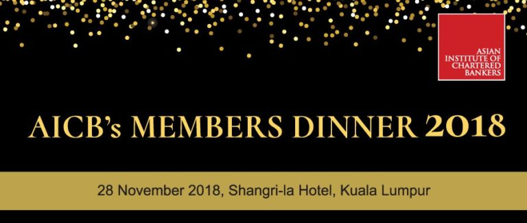 AICB's Members Dinner 2018